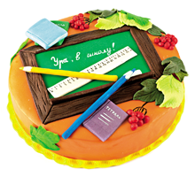 торт Любимому учителю