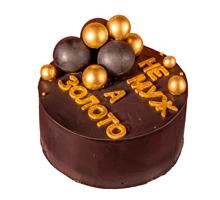 торт Не муж, а золото