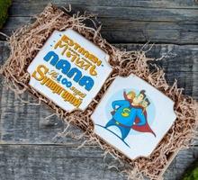 торт Набор печенье Папа настоящий супергерой (средний)