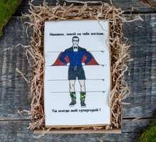 торт Печенье открытка Ты всегда мой супергерой