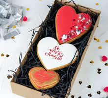 торт Набор печенье – Я тебя люблю (средний)